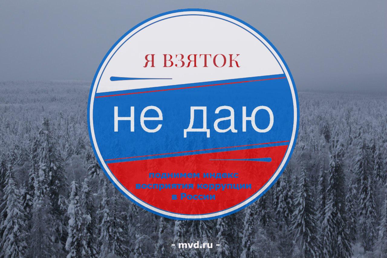 9-dekabrya-fotofakt-2