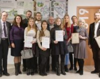 В Екатеринбурге наградили студенток, придумавших туристический маршрут-квест