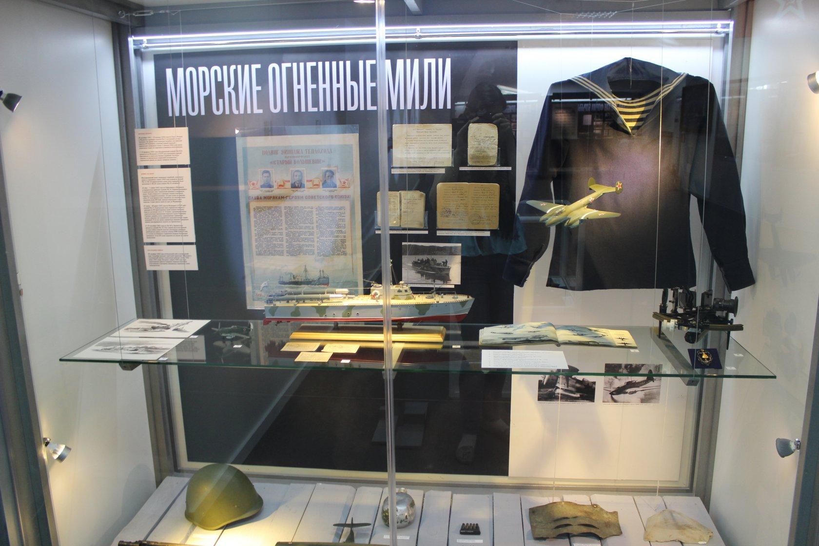 muzej-promenad-vystavki-16