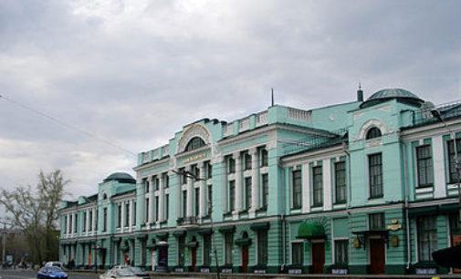 В новогодние каникулы дети смогут сходить в омские музеи бесплатно