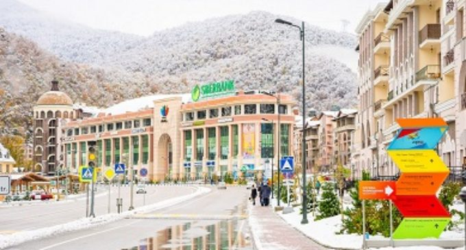 В горах Сочи откроется необычный музей