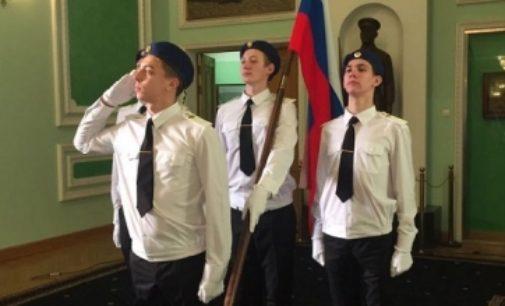 Кадетов из Екатеринбурга наградили «Рубиновой звездой»