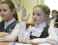 В первый класс без очередей