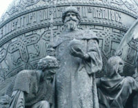 Уникальные памятники древнерусской письменности X-XI веков можно увидеть в Новгородском музее-заповеднике до конца января