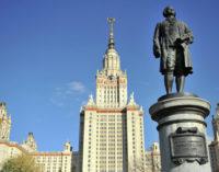 Первый московский университет. Империя выученных уроков…