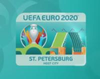 Дворцовый мост украсил логотип Евро-2020