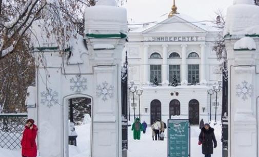 Томский вуз открыл курсы китайского для трехлетних детей