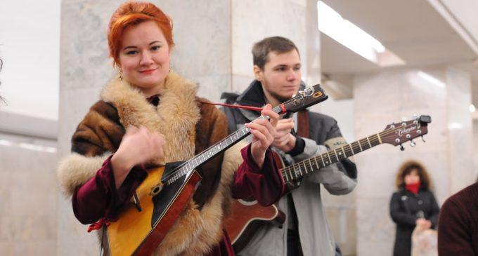 «Музыка в метро»? В День студента!