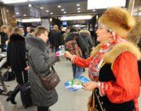Уфа «прописалась» в московском метро…