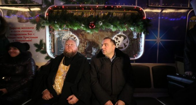 Рождественский вагончик тронется…