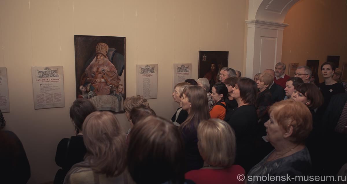 Музей-15 января-Смоленск-1