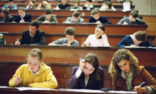 Студенты Иркутского госуниверситета готовятся к «Лицам ИГУ»