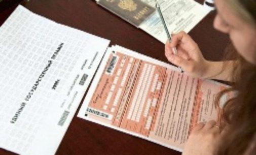 Заявления на ЕГЭ в Приморье принимают до 1 февраля