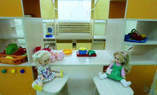 Первый билингвальный детский сад открыли в Новосибирске
