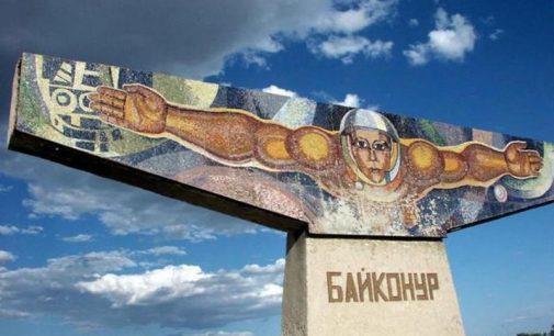 Байконур. Советские врата в далекий космос…
