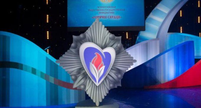Маленького жителя Алтая наградили в Москве за спасение утопающего