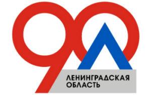 90 let logotip_350