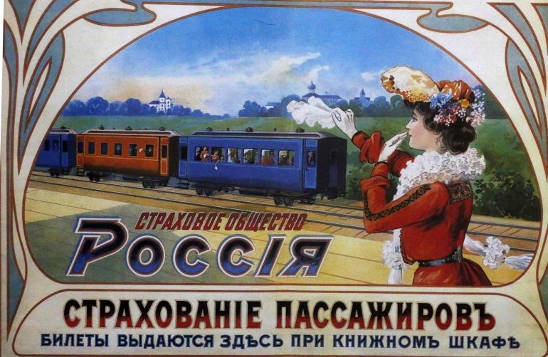 Музей-19 февраля-Калининград-женский плакат-1