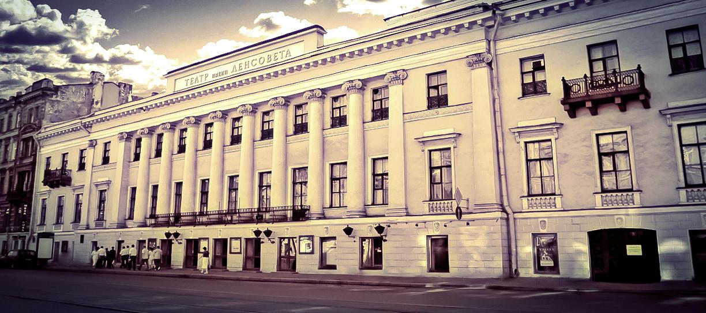 Надя-театр-2