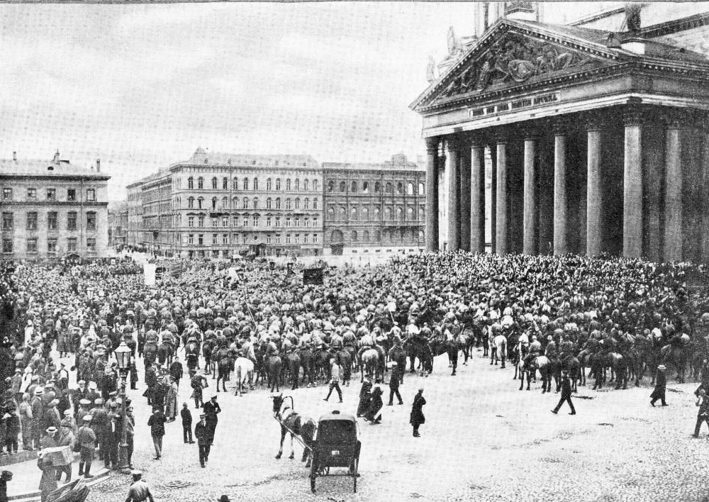 1917 год под электронным колпаком. Президентской библиотеки