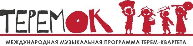 Теремок-1