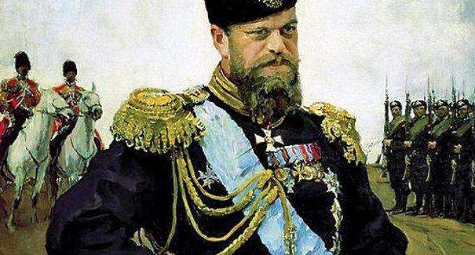 Александр III. …Победил предрассудок народов и этим содействовал их сближению…