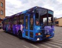 Космический автобус запустили в Подмосковье в честь праздника
