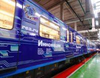 Завершены приёмочные испытания поезда нового поколения «Москва»