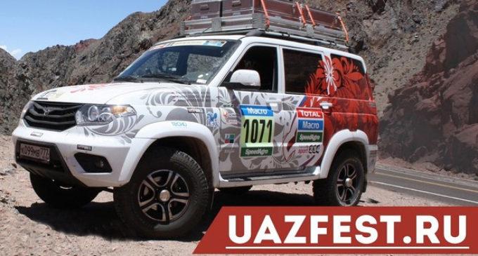 Первый всероссийский УАЗ-фестиваль собрал все категории автолюбителей