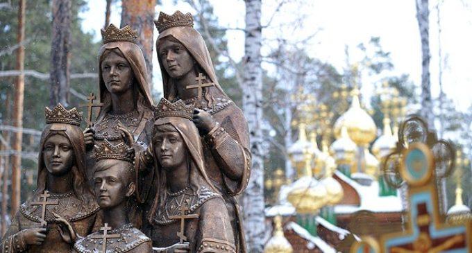 Свердловская область может стать частью общероссийского маршрута «Памяти императорской семьи»
