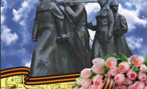 Смолян приглашают на военно-исторический фестиваль «Слобода партизанская»