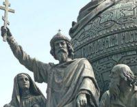 Великий князь Владимир взял курс на православие и построение государства нового типа на Руси