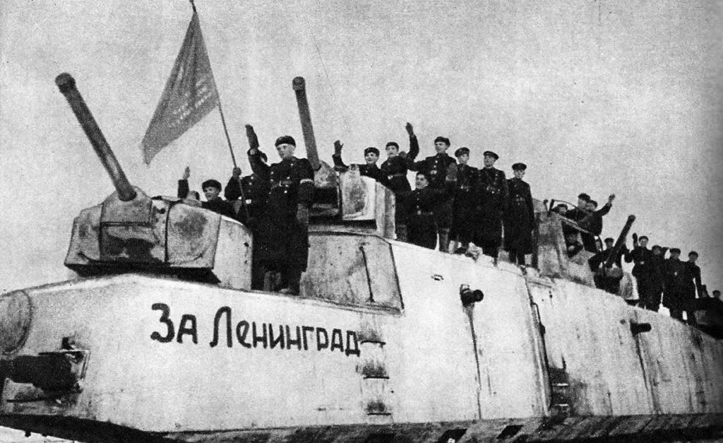 Ленинград-битва-1