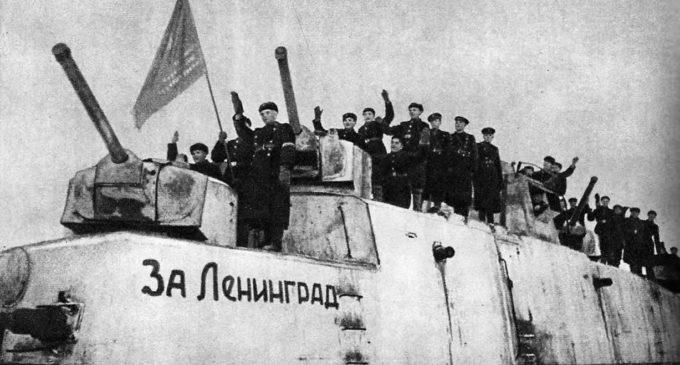 Малоизвестные страницы первого этапа битвы за Ленинград – в фонде Президентской библиотеки