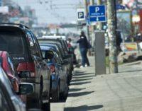 Москва получила премию ТomТom за организацию платного парковочного пространства