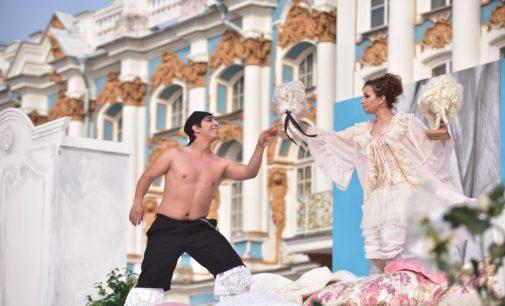 «Опера – всем». Низкий старт дает высокое искусство!