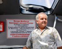 В Волгограде маршрутчик бесплатно возит женщин и детей