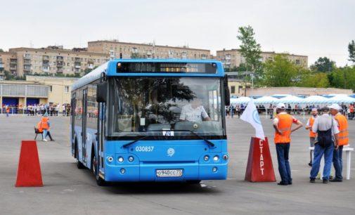 Водители Мосгортранса заняли призовые места в профессиональном конкурсе в Санкт-Петербурге