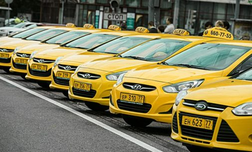 Зеленоглазое такси. Московское. Доступное…