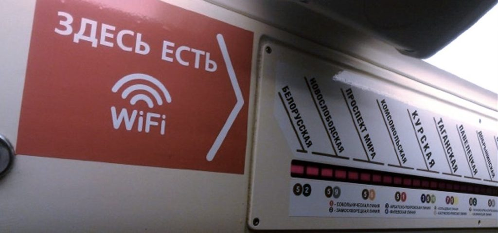 moscow_metro_wifi_featured-1240x580