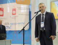 Предприниматели делают Петербург добрее