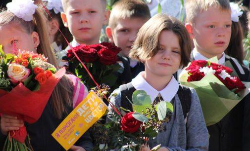 В рамках акции «Дети вместо цветов» собрано 35,7 млн рублей для помощи неизлечимо больным детям