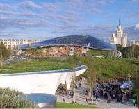 Инновационный парк «Зарядье» открылся в Москве