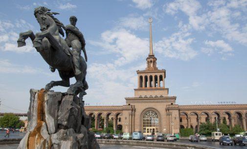 Ереван становится куда ближе…