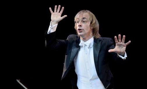 «Северная симфония» дарит горожанам «Великие увертюры»