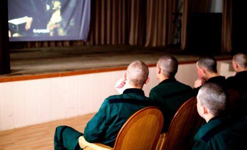 В Колпинской колонии прошёл фестиваль документального кино
