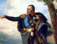 Великий полководец Михаил Кутузов — в раритетных изданиях и исторических документах Президентской библиотеки