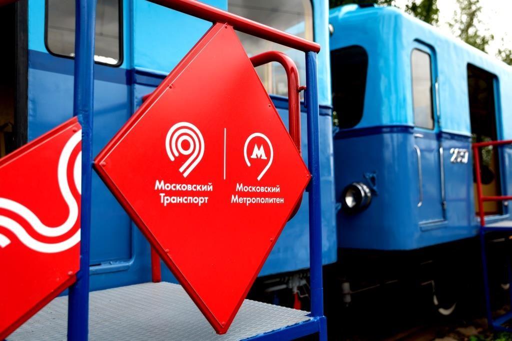 МОСКВА-новый поезд метро-5