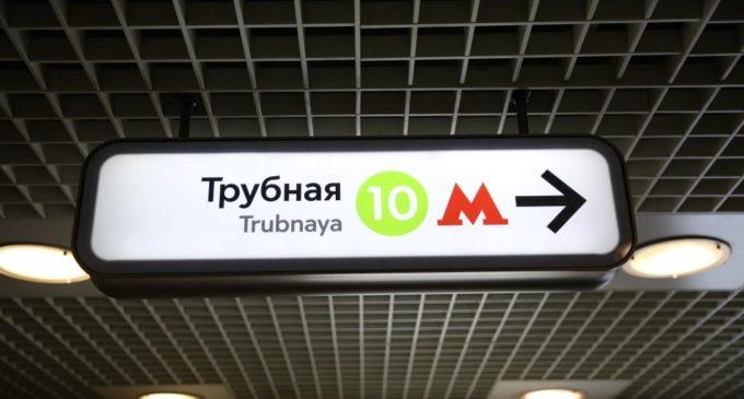 На станции «Трубная» открылся магазин  с сувенирами Московского метро