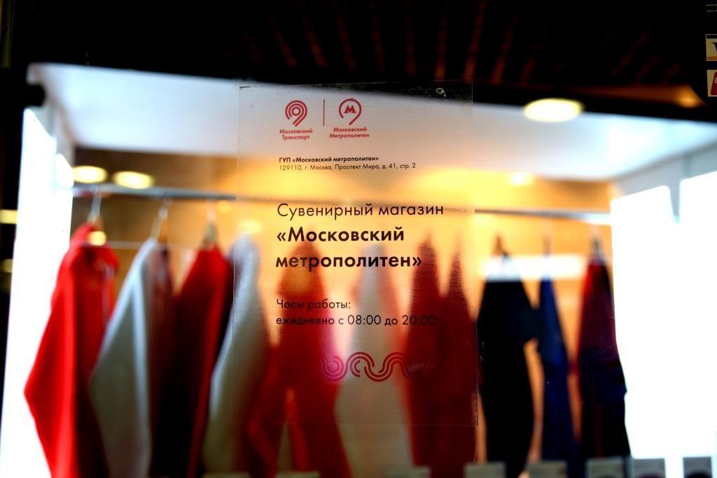 Москва-метро-Трубная-сувениры-5